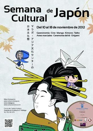 Semana Cultural de Japón